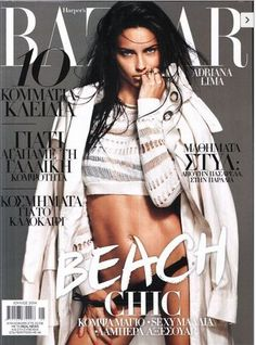 Adriana Lima for Harper's Bazaar Greece July 2014