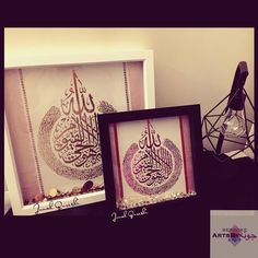 Big And Small, Muslim Women, Small Gifts, Gifts For Him, Frames, Glamour, Peace, Creative, Unique