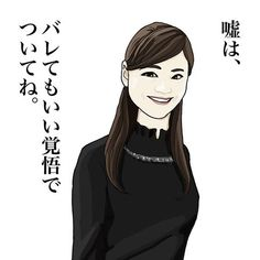 @comorava • Instagram写真と動画 Photo And Video, Words, Instagram, Google, Language, Manga, Funny, Quotes, Manga Anime