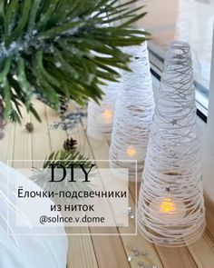 Christmas Craft Projects, Christmas Art, Handmade Christmas, Holiday Crafts, Diy Crafts For Home Decor, Diy Crafts Hacks, Xmas Ornaments, Xmas Decorations, Winter