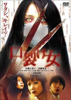 Carved: The Slit-Mouthed Woman | Japanese Horror Film | Review by Horror News