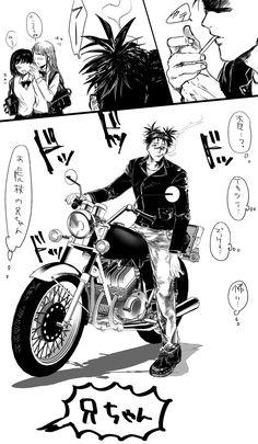 Anime Demon, Anime Manga, Anime Art, Yuri On Ice Comic, Bigbang G Dragon, Anime Reccomendations, Fan Art, Light Novel, Location History
