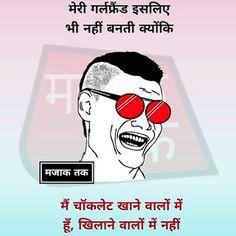 indian jokes in english ~ indian jokes _ indian jokes funny _ indian jokes desi problems _ indian jokes hindi _ indian jokes humor _ indian jokes laughing _ indian jokes in english _ indian jokes hilarious Funny Jokes In Hindi, Best Funny Jokes, Funny Jokes To Tell, Good Jokes, Funny Chutkule, Funny Posts, Hilarious, Jokes Quotes, Memes