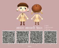 Animal Crossing 3ds, Animal Crossing Qr Codes Clothes, Animal Games, My Animal, Motif Acnl, Ac New Leaf, Cute Room Ideas, Motifs Animal, Harry Potter Christmas