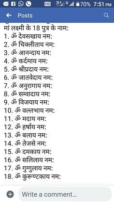 Sanskrit Quotes, Sanskrit Mantra, Vedic Mantras, Hindu Mantras, Shiva Hindu, Hindu Rituals, Krishna Mantra, Krishna Quotes, Ganpati Mantra