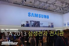 Broadway Shows, Samsung, Sam Son