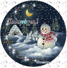 Merry Christmas, Christmas Ornaments, Snow Globes, Holiday Decor, Gifts, Greek Quotes, Funny, Greek, Have A Good Night