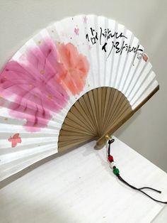 3번째 이미지 Design Seeds, Oriental, Typography, Home Appliances, Crafts, Painting, Hand Fans, Cali, Korea