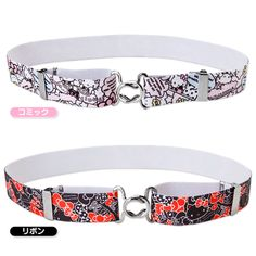 Hello Kitty school rubber belt Sanrio online shop - official mail order site