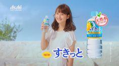 TV Ad - Asahi Sukitto Lemon