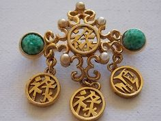 Vintage Chinese Signed EXQUISITE Pin Brooch by BraceletstoBuckles, £18.00