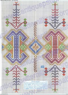 This Pin was discovered by Son Folk Embroidery, Embroidery Patterns Free, Lace Patterns, Knitting Patterns Free, Cross Stitch Patterns, Crochet Patterns, Seed Bead Projects, Greek Design, Dmc