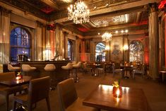 Private Event Hospitality Interior Lighting of The Madison Room at Gilt Restaurant and Bar NY