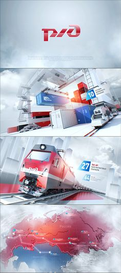 RZD on Motion Graphics Served