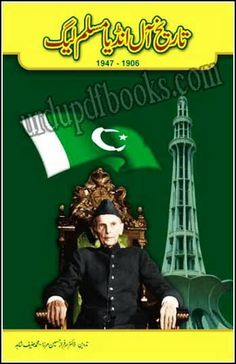 Tareekh e All India Muslim League In Urdu Pdf authored by doctor sarfaraz hussain mirza and muhammad haneef shahid published by nazar i pakistan trust containing the urdu history of all india muslim league from 1906 to 1947.T