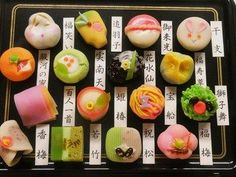 「秋桜 練り切り」の画像検索結果