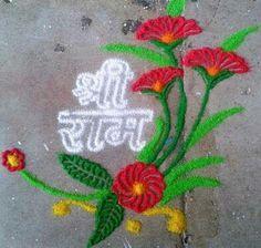 These New Year rangoli designs may not be as detailed as Sankranti rangoli designs or Diwali rangoli or even the themed ones like Ganesh rangoli, and so on. Ganesh Rangoli, Indian Rangoli, Diwali Rangoli, New Year Rangoli, Rangoli Colours, Rangoli Ideas, Free Hand Rangoli, Diwali Craft, Flower Rangoli