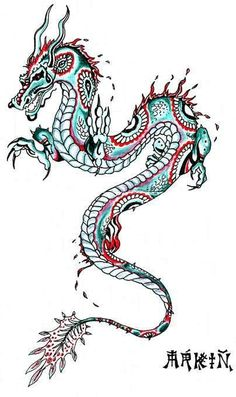 nice almost paisley dragon drawing...