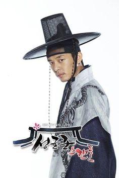 sungkyunkwan scandal | SungKyunKwan Scandal's Photo Gallery