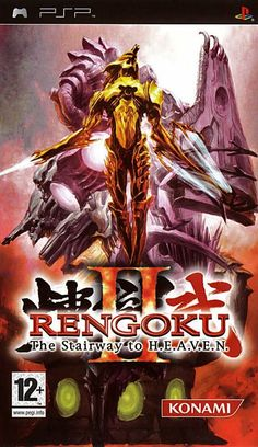 Rengoku II :  Stairway to H.E.A.V.E.N.