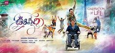 Nagarjuna and Karthi have teamed up for a multistarrer flick Oopiri which is made inspired from the French comedy drama The Intouchables which dealt with the relationship of a quadriplegic patient ...
