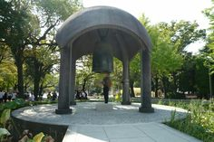 Hiroshima Peace Memorial, Memorial Museum, Gazebo, Outdoor Structures, Kiosk, Deck Gazebo