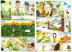 애니톡만화학원 > 컷만화 > 2014 칸만화 23 Comics Story, Bd Comics, Manga Comics, Comic Layout, Comic Panels, Comic Styles, Sketchbook Inspiration, Graphic Novels, Cartoon Drawings