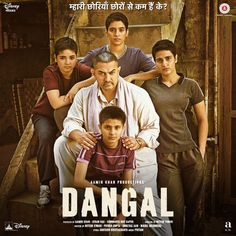 Dangal (2016) Mp3 Songs