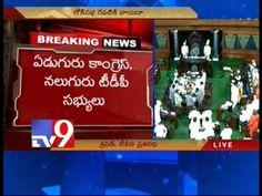 Lok Sabha adjourned for the day