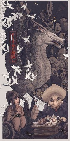 Spirited Away - Studio Ghibli / Hayao Miyazaki Studio Ghibli Films, Art Studio Ghibli, Totoro, M Anime, Anime Art, Chihiro Y Haku, Animation, Art Japonais, Estilo Anime