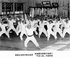 Gichin Funakoshi the father of modern day Karate Master Self-Defense to Protect Yourself Jka Karate, Shito Ryu Karate, Shotokan Karate Kata, Self Defense Moves, Combat Sport, Mixed Martial Arts, Dojo, Okinawa, Pose Reference