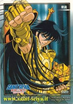 Dragon Shiryu, Saint Seiya