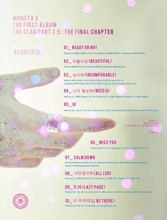 "Monsta X - ""Beautiful"" Track List"