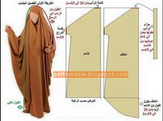 For your next public stoning wear this springs color: rotten apple brown (get it before they start making you wear BLACK AGAIN! Sewing Paterns, Dress Sewing Patterns, Clothing Patterns, Muslim Dress, Hijab Dress, Abaya Fashion, Muslim Fashion, Sewing Clothes, Diy Clothes