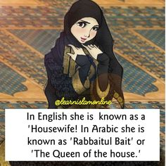 Wife in islam   #wife #islam #queen