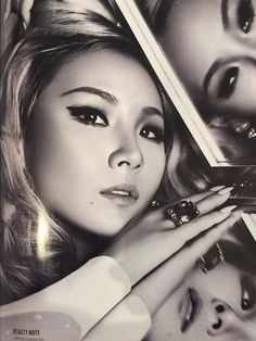 CL FOR MAYBELLINE NEW YORK X ELLE KOREA MAGAZINE