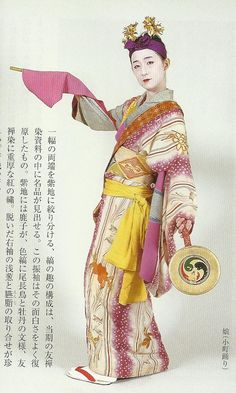 "Scan F2.  Scans from book ""The History of Women's Costume in Japan.""  Scanned by Lumikettu of Flickr.  Exacting recreation of Japanese costume many centuries ago…"