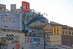 Silvesterrauschen in Tokio - Roadtrippin' Tsukiji, Broadway Shows, Seafood Market