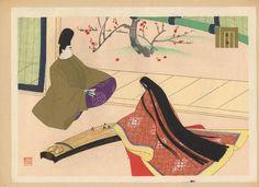 Глава 43. Красная слива. Kōbai (紅梅) - Red Plum Blossoms