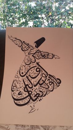 Original Handmade Sufi Calligraphy of Whirling Dervish (white and black) signed by artist turkish Calligraphy Pens, Islamic Art Calligraphy, Tire Art, Whirling Dervish, Paisley Art, Wallpaper Naruto Shippuden, Coat Of Many Colors, Turkish Art, Arabic Art