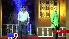 Surat: 'Hamidabai Chi Kothi' is a Marathi play which was performed in Gujarati in the city. This play dragged drama lovers to auditorium because of its story.  Follow us on Dailymotion at http://www.dailymotion.com/GujaratTV9 Like us on Facebook at https://www.facebook.com/tv9gujarati Follow us on Twitter at https://twitter.com/Tv9Gujarat
