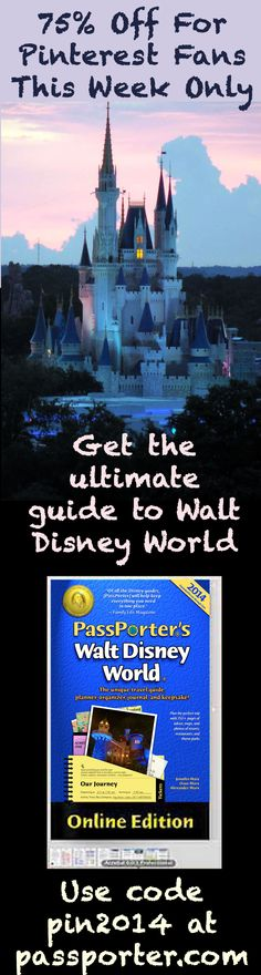 Let's see who amongst our Pinterest friends is paying attention this week -- get the online edition of PassPorter's Walt Disney World 2014 for only $4.99 with coupon code pin2014 (expires 7/21/2014).