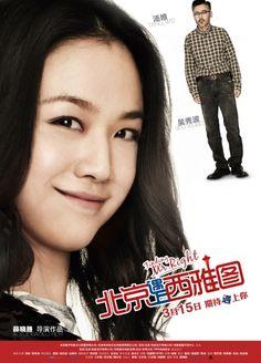 北京遇上西雅圖(Finding Mr. Right)06