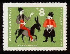 Болгария | Иллюстрация Стефана Канчева (by Stefan Kanchev) для почтовых марок на тему болгарских народных сказок. #Bulgaria