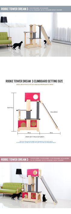 루키 타워 드림 3 (Rooke Tower Dream 3)