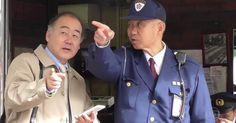 Policiais japoneses enfrentam um problema: falta do que fazer