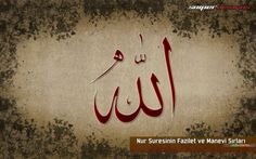 Allah Islamic Wallpapers Desktop Background Is The Top Designs For Also You Can Find Here