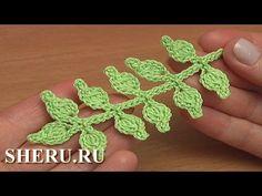 Нежная веточка для ирландского кружева Урок 24 Irish Crochet Branch