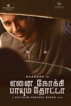 Tamil New Songs Free Download Mp3 2013 Zip File