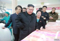Pyongyang, January 8 (KCNA) -- Kim Jong Un, chairman of the Workers' Party of Korea (WPK), chairman of the DPRK State Affairs Commission and supreme commander of the Korean People's Army, gave field guidance to Workers Party, Korean People, Jong Suk, Affair, Suit Jacket, Culture, Silk, Fashion, Moda